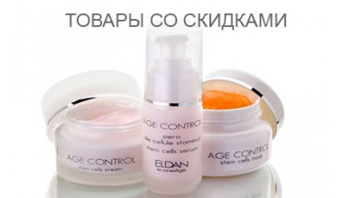 eldan-cosmetics-1