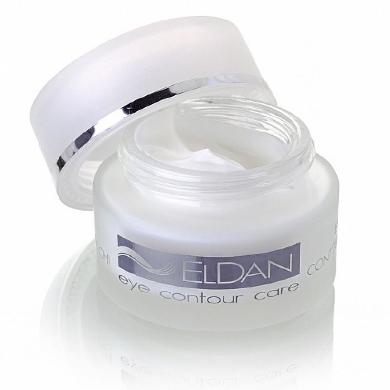 Крем для глазного контура, Eye contour cream Eldan cosmetics, 30 мл