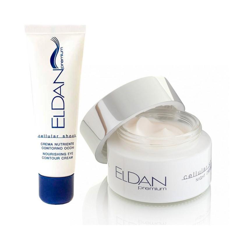Набор Ночной крем 50 мл+ Крем для глазного контура Premium cellular shock Eldan 30 мл
