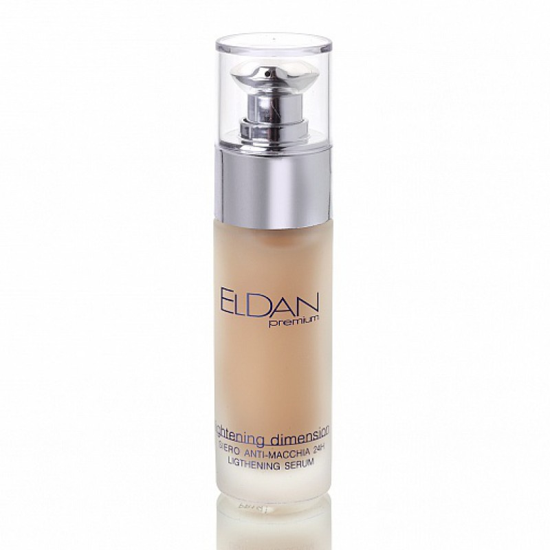 Отбеливающая сыворотка, Lightening serum Eldan cosmetics, 30 мл
