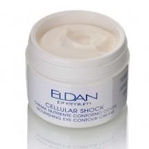Крем для глазного контура Premium cellular shock Eldan cosmetics 100 мл