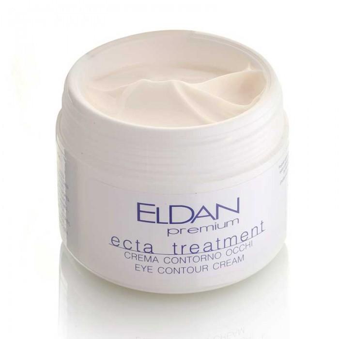 Крем для глазного контура ECTA 40+ Eldan cosmetics 100 мл