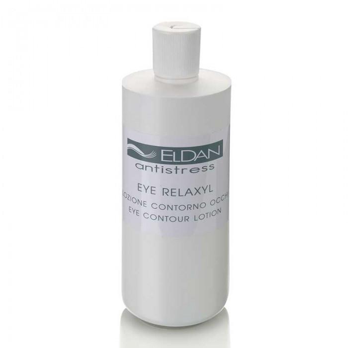 Расслабляющее средство для глазного контура Eldan 500 мл