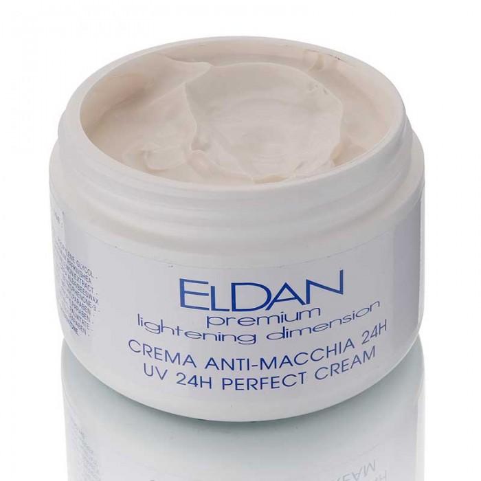 Отбеливающий крем 24 часа УФ Eldan cosmetics 250 мл