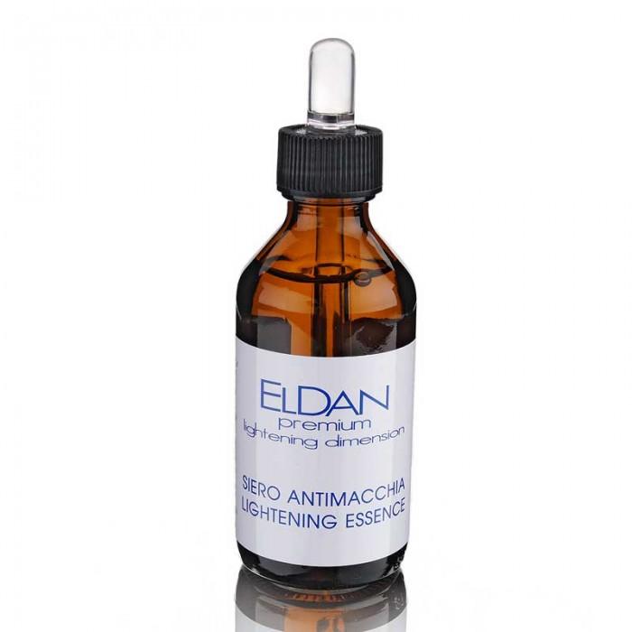 Отбеливающая сыворотка Lightening serum Eldan cosmetics 100 мл