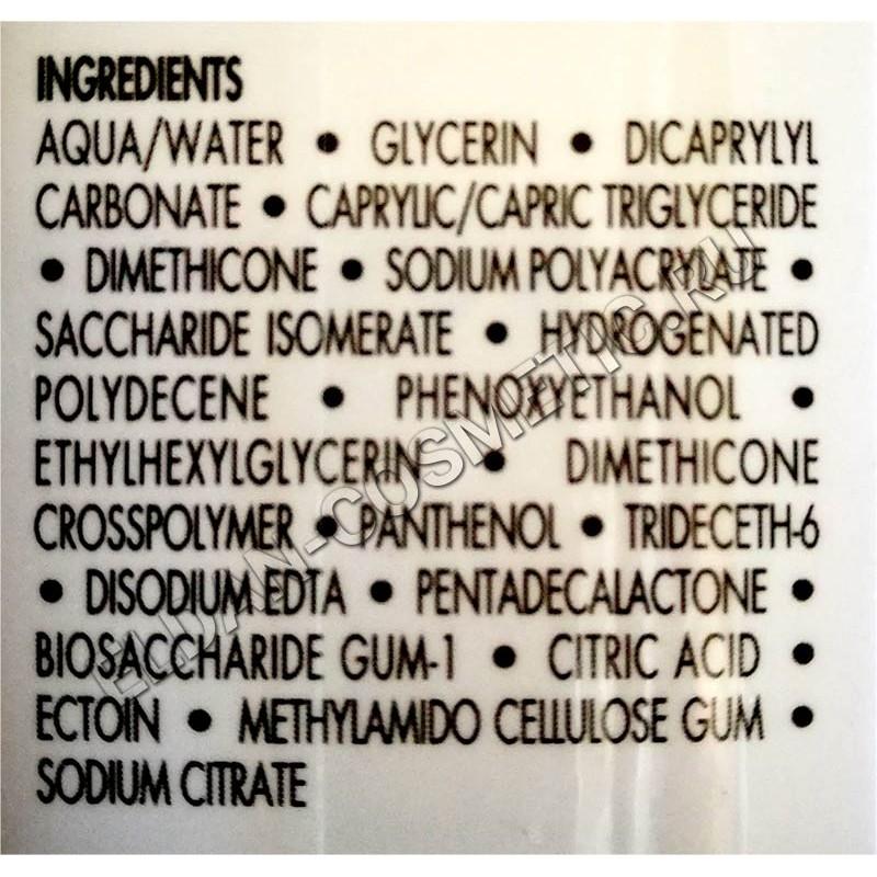 Флюид-гидробаланс с эктоином Long last hydrating booster Eldan cosmetics 30 мл